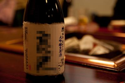 20110118-DSC_0009.jpg