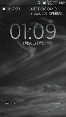 20110119_xperia_05.jpg