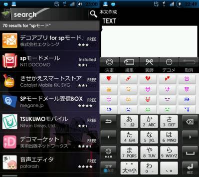 20110126_xperia_02.jpg