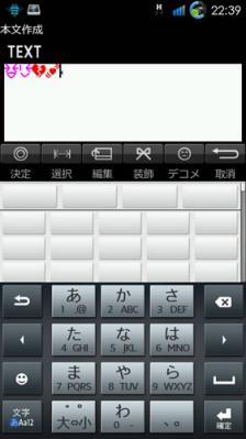 20110211_xperia_03.jpg