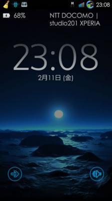 20110211_xperia_04.jpg