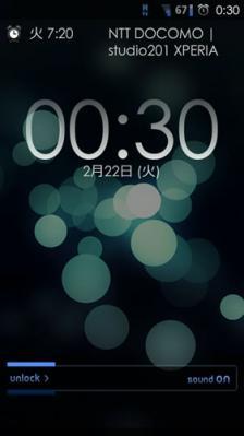 20110221_xperia_01.jpg