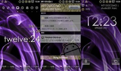 20550526_arc_01.jpg