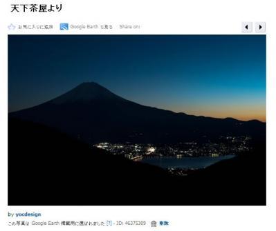 panoramio2.jpg
