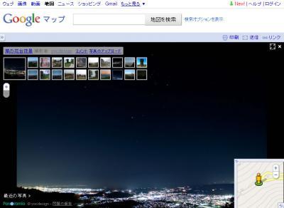panoramio.jpg