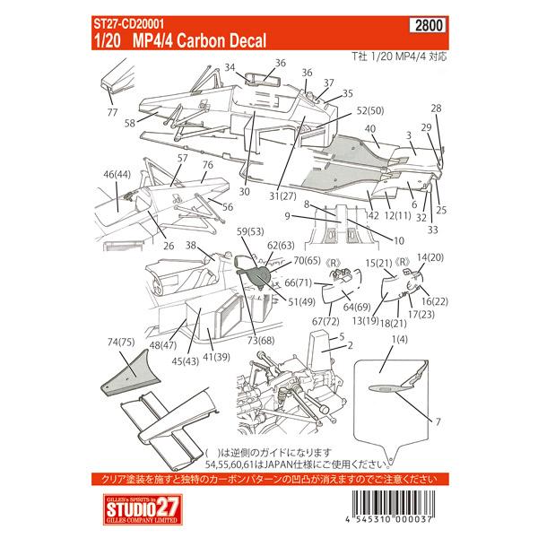 CD20001_guide.jpg