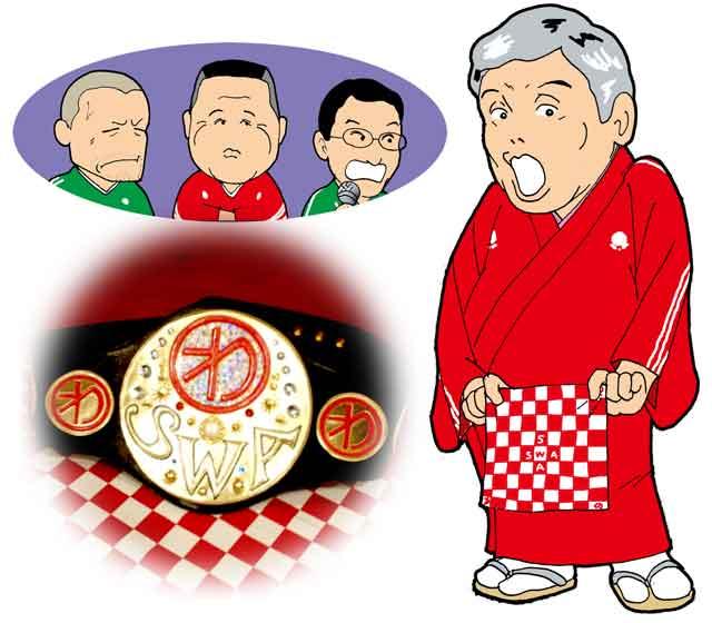「SWA FINAL」での彦いち・白鳥・昇太・喬太郎の各師匠
