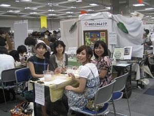 20100904002.jpg