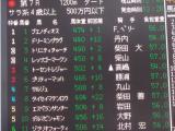 DSCF1225_convert_20130121210142.jpg