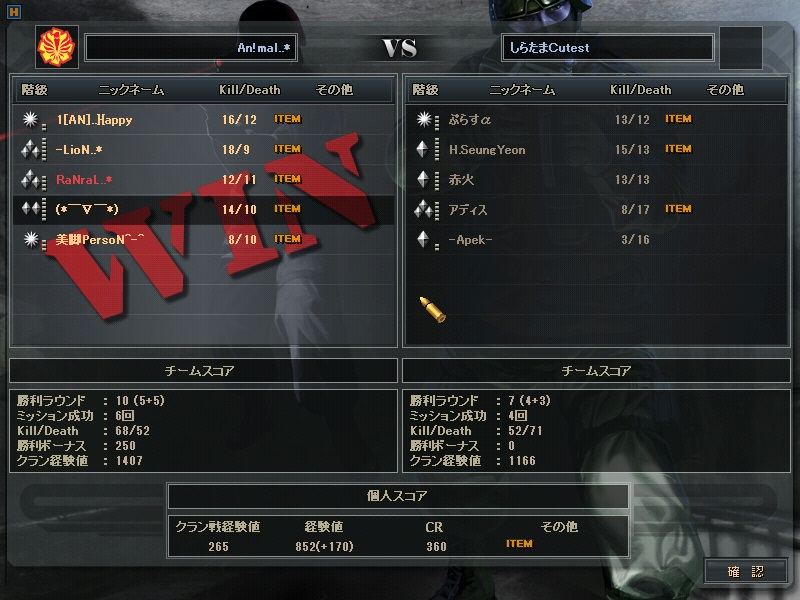ScreenShot_108.jpg