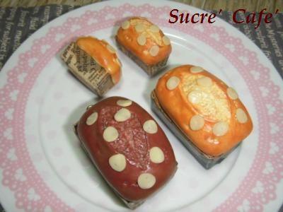 4cmパウンドケーキ