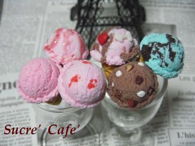 miniアイスクリーム③