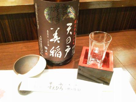 日本酒うましね