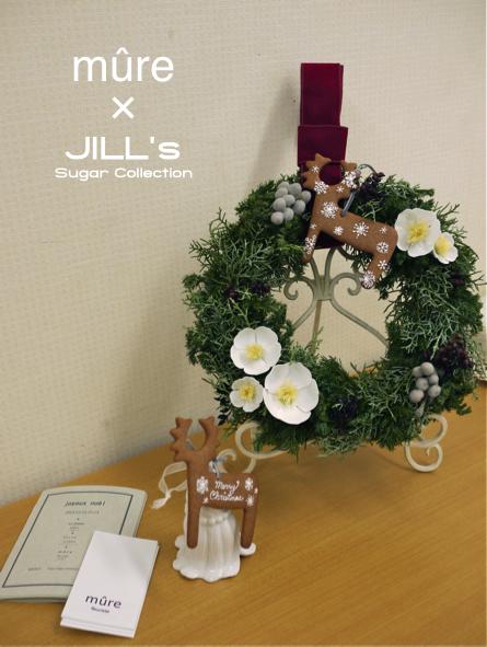 wreath&sugar5
