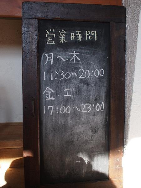 13-2-6-56.jpg
