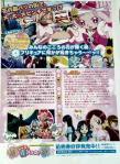 映画ハートキャッチプリキュア!チラシ 002
