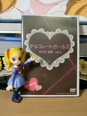 チョコレートガールズDVD 001