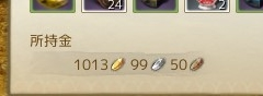 1000金