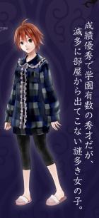 naruse_image.jpg