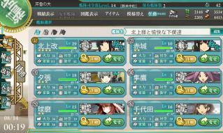 2-1-1殺すマン