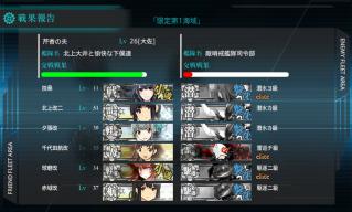 E-1、2回目