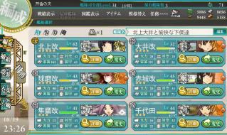 今日の艦隊1