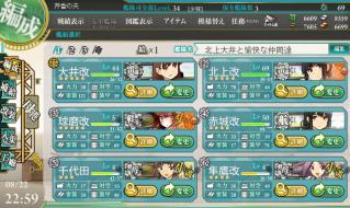 今日の艦隊3