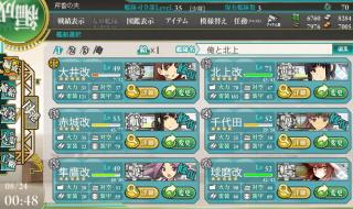 今日の艦隊4