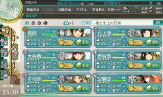 今日の艦隊5