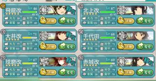 今日の艦隊7