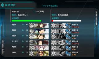 4-3突破2