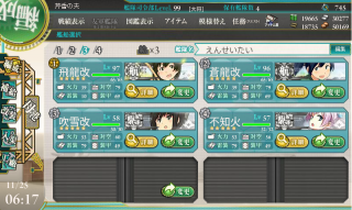E7終了時支援艦隊
