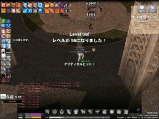 mabinogi_2013_09_15_001.jpg