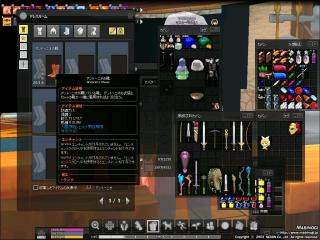 mabinogi_2013_10_11_001.jpg