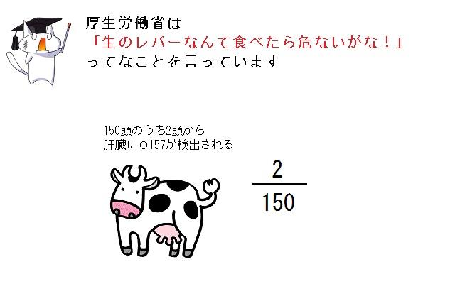 01_20120406204453.jpg
