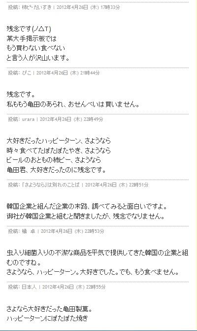 01_20120502032000.jpg