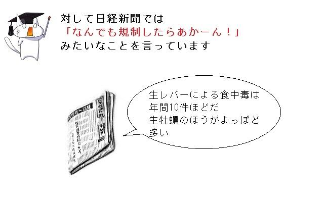 02_20120406210130.jpg
