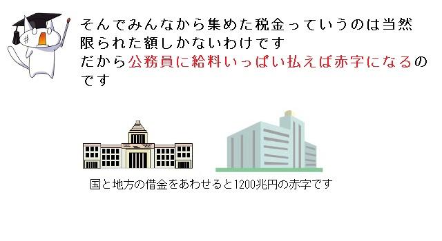 02_20120421123452.jpg