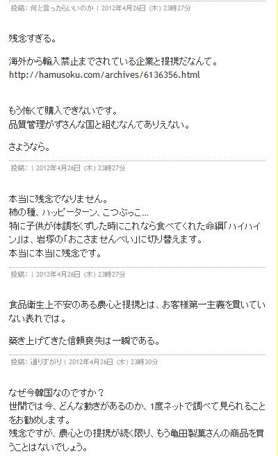 02_20120502032208.jpg