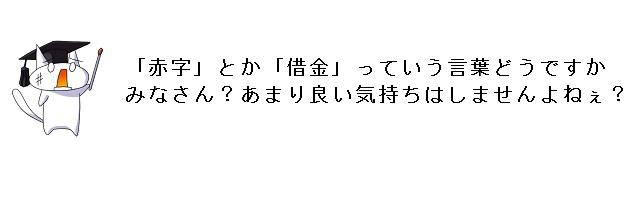 03_20120421124254.jpg