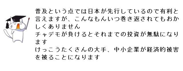 03_20120506121902.jpg