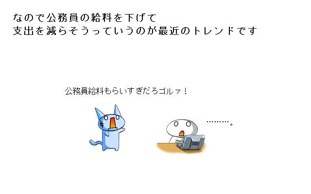04_20120422201623.jpg