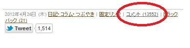 04_20120502034703.jpg