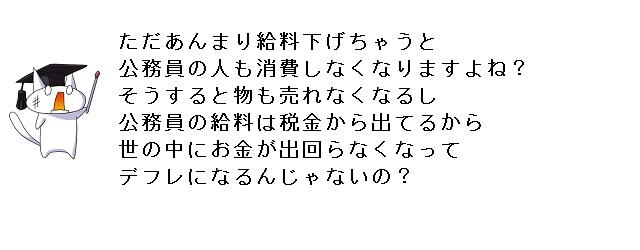 05_20120422203314.jpg