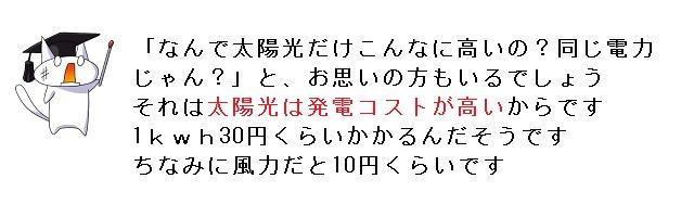 07_20120426174307.jpg