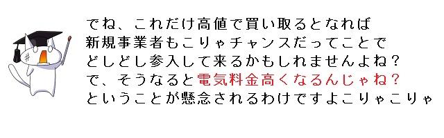 09_20120426175210.jpg