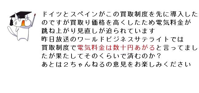 10_20120426181351.jpg