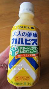 大人の健康カルピス