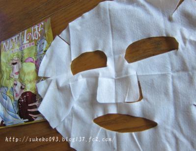 お役目終えたマスクで~すっ!