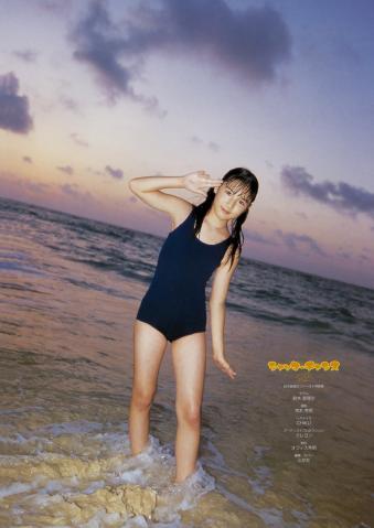 arisa_suzuki120.jpg